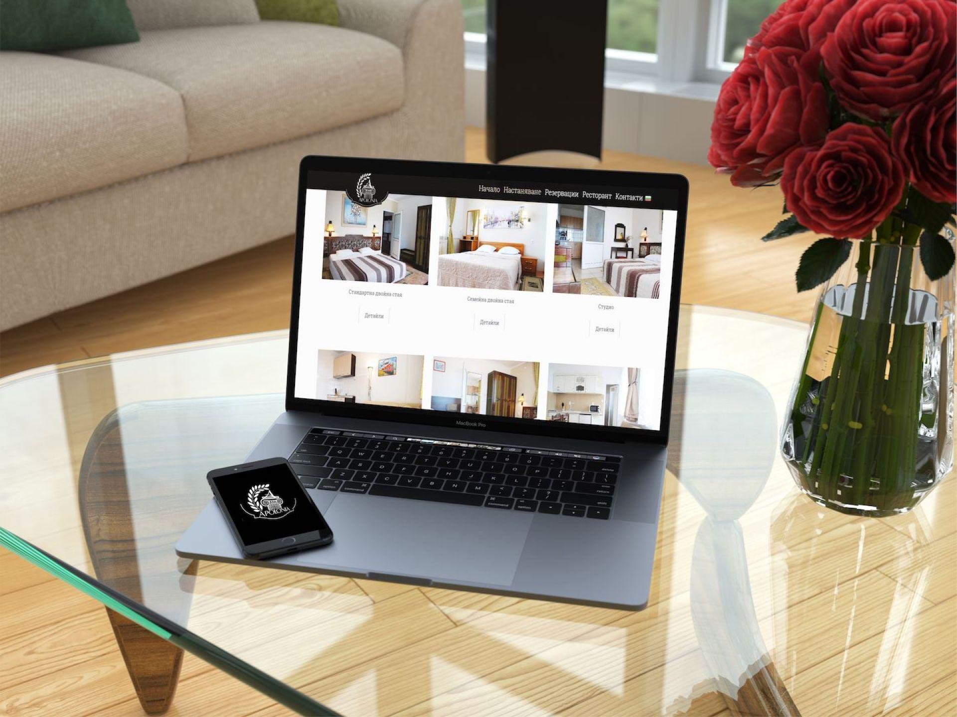 СтудиоУЕБ предлага на своите клиенти стабилност и разпознаваемост в интернет пространството