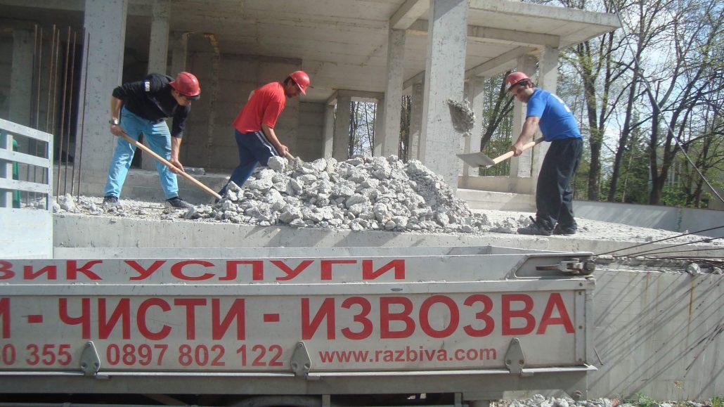 извозване на строителни отпадъци